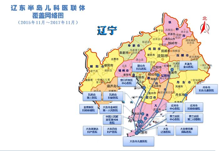 地图_20171110162016_副本.png
