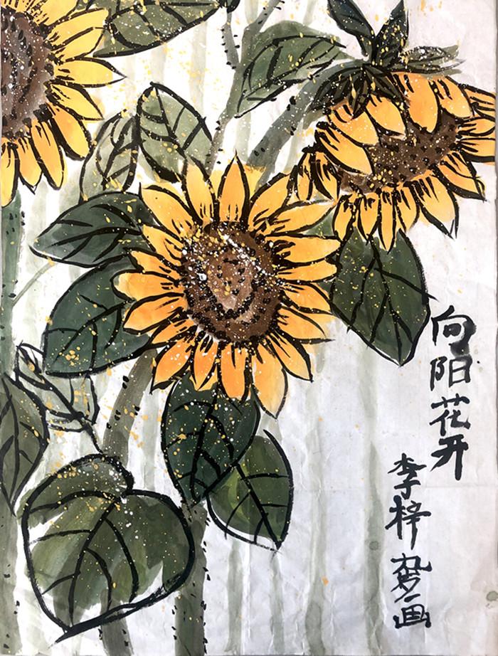 向阳花开——李梓_4.jpg