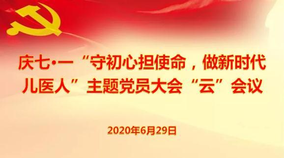 微信截图_20200701132915.jpg