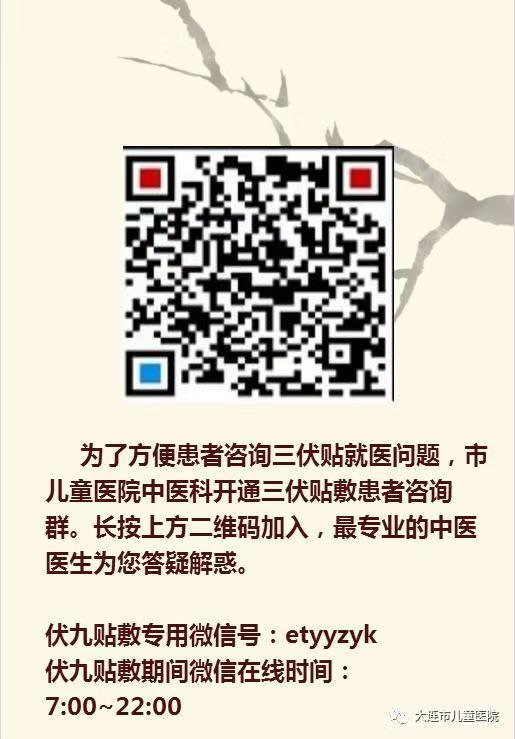 69f1480f43739b9ac12c3ccb26b1f51.jpg