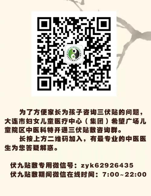 微信图片_20210621100928.jpg
